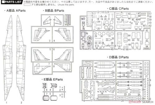 Mitsubishi F-1 Support Fighter Fujimi