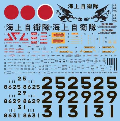 MH-53E Sea Dragon 'JMSDF' Decal set WOLFPACK